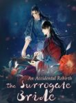 An Accidental Rebirth The Surrogate Bride